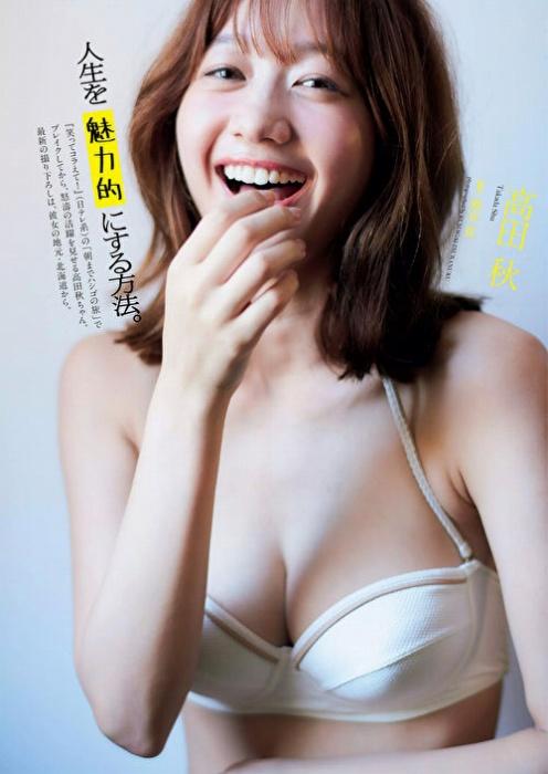 高田秋 画像 006
