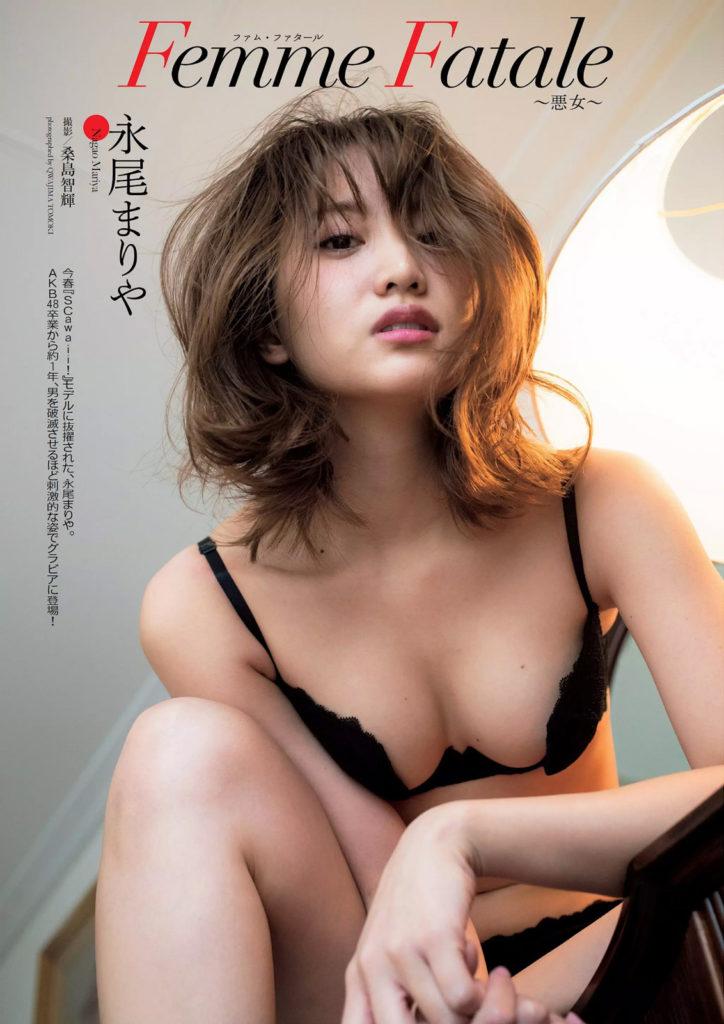 永尾まりや 画像 191