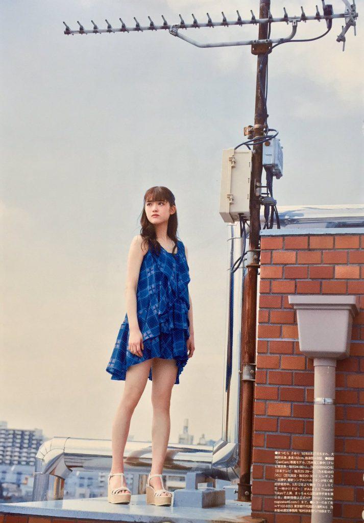 松村沙友里 画像 057