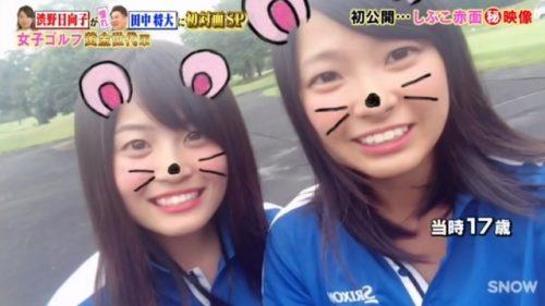渋野日向子 画像 140
