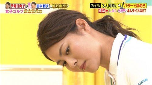 渋野日向子 画像 160