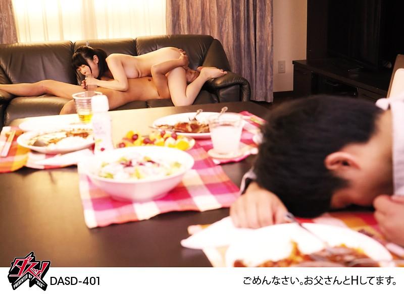 ひなみれん 画像 199