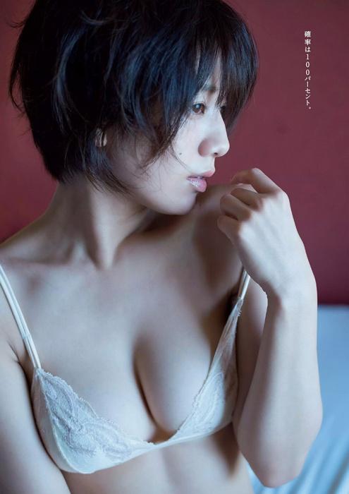 佐藤美希 画像 143