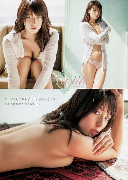 小瀬田麻由 画像 087