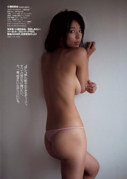 小瀬田麻由 画像 090
