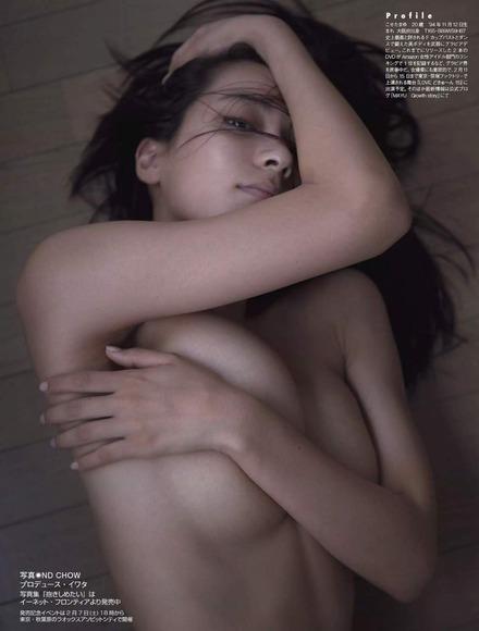 小瀬田麻由 画像 091