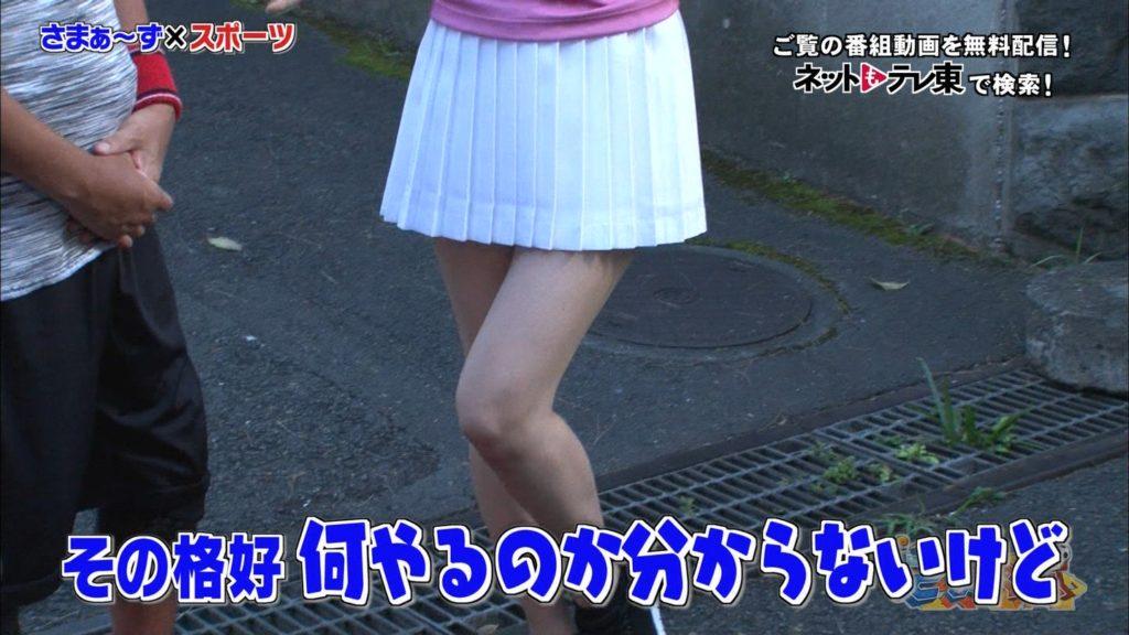 鈴木愛理 画像 037