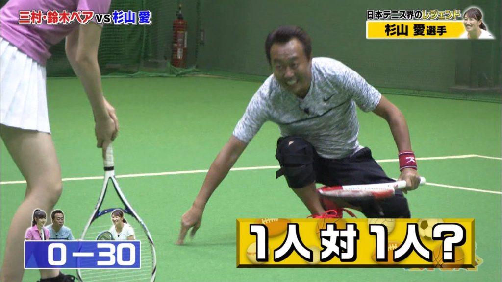 鈴木愛理 画像 059