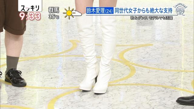 鈴木愛理 画像 067