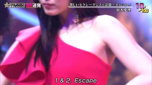 鈴木愛理 画像 109