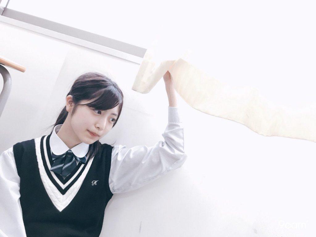 吉田莉桜 画像 045