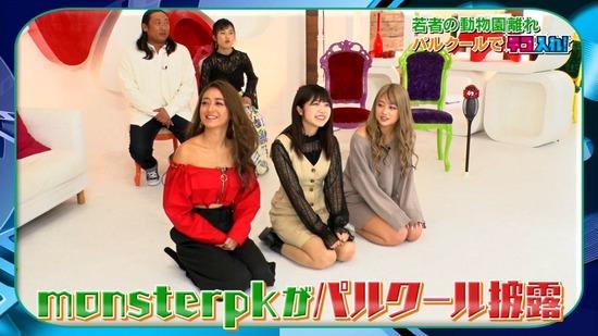 吉田莉桜 画像 064