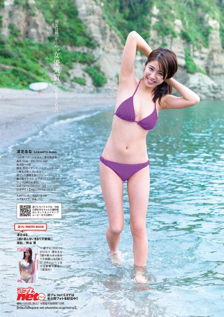澤北るな 画像 102