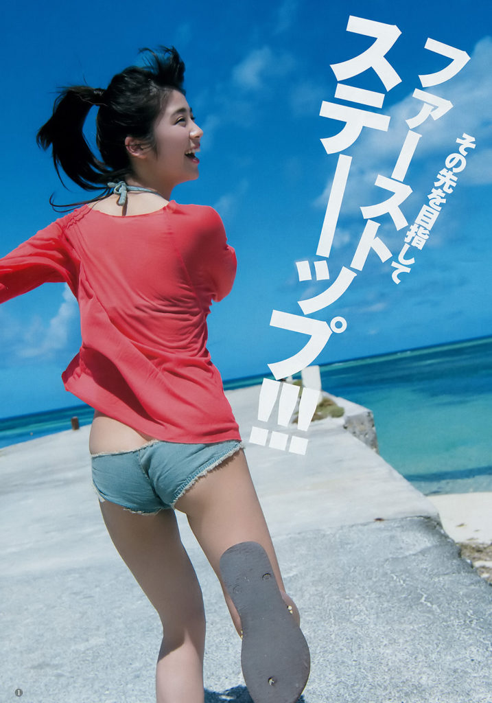 澤北るな 画像 026