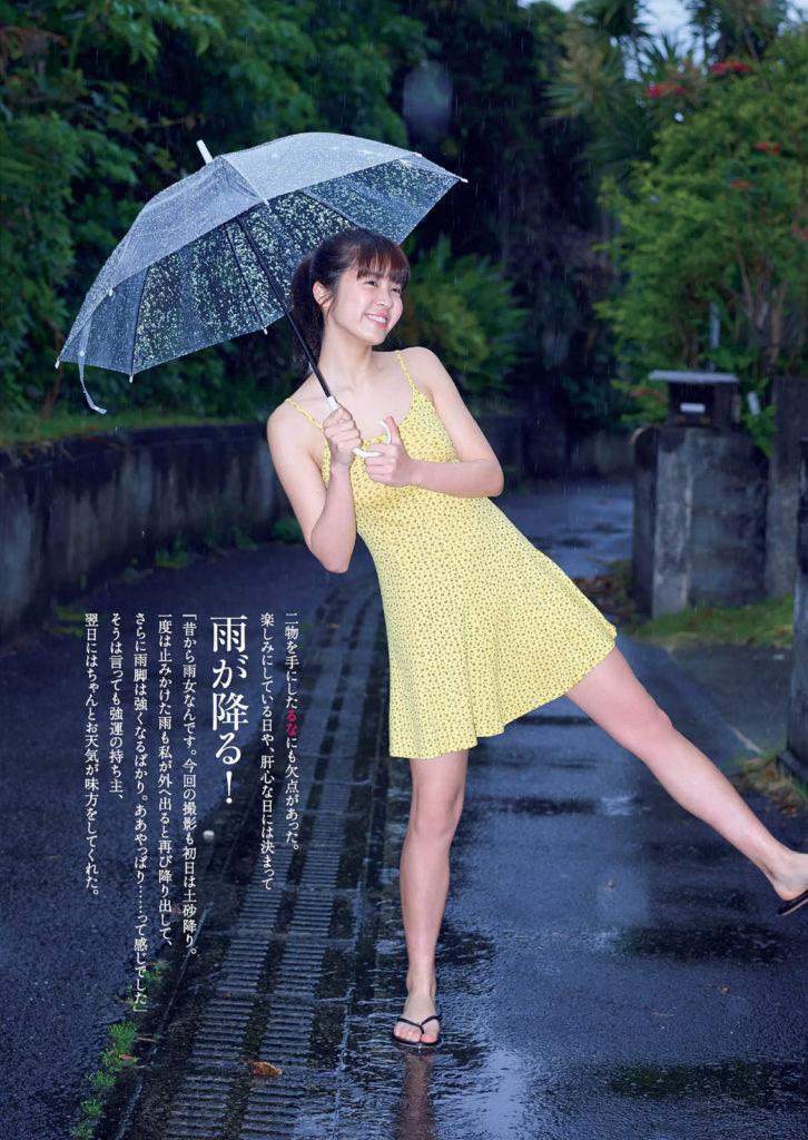 澤北るな 画像 043