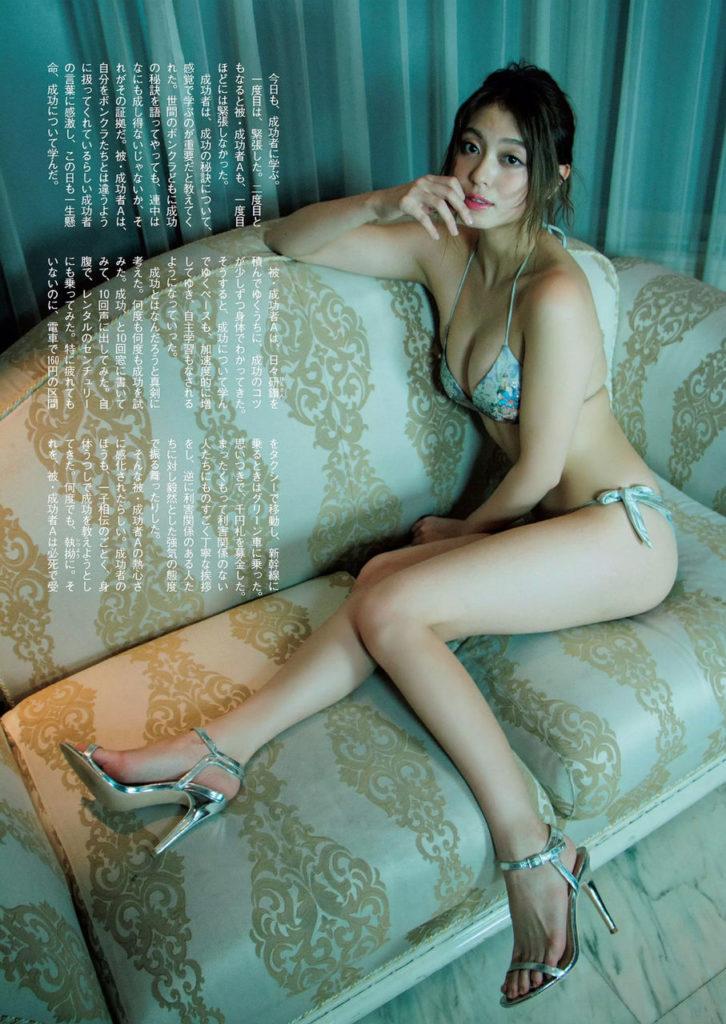 大川藍 画像 026