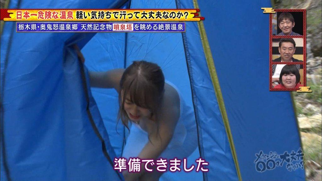 大川藍 画像 060