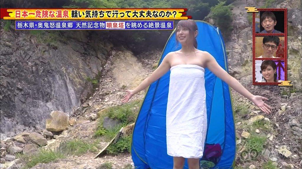 大川藍 画像 062