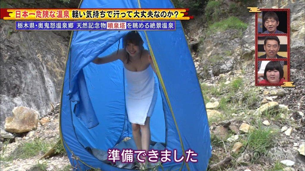 大川藍 画像 071
