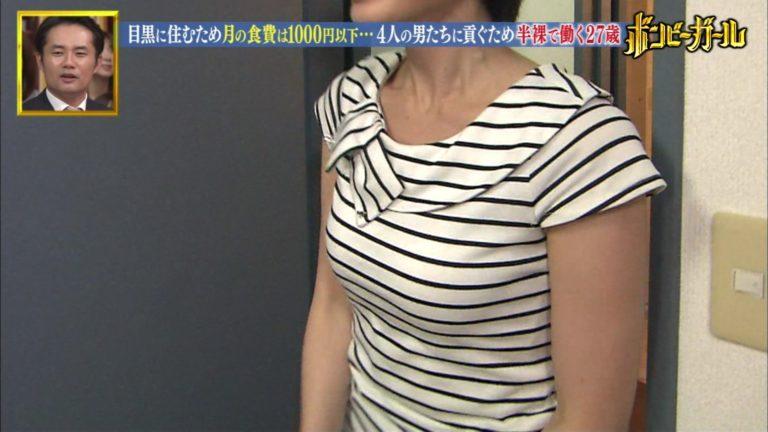 廣瀬彩香 画像 098