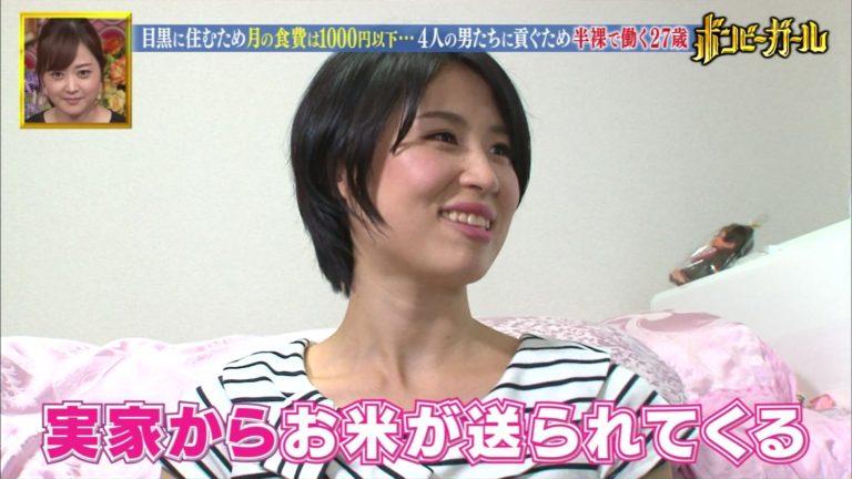 廣瀬彩香 画像 004