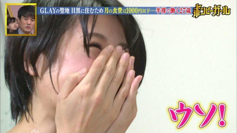 廣瀬彩香 画像 021