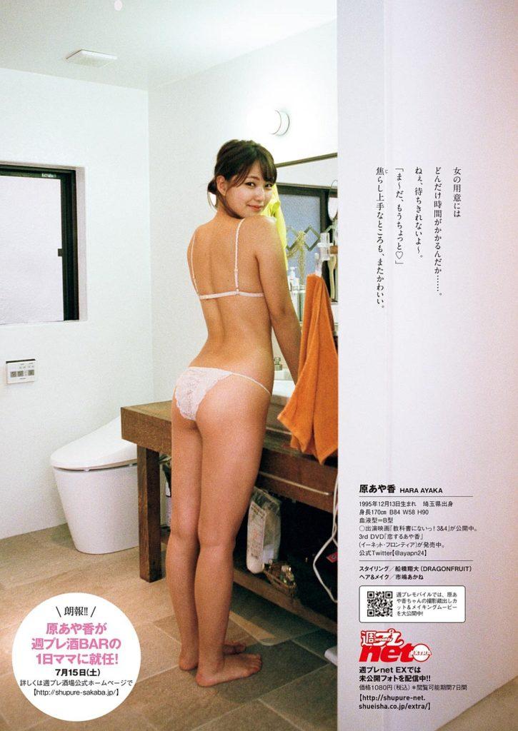 原あや香 画像 026