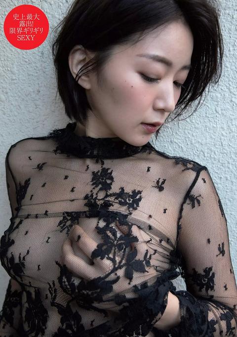 階戸瑠李 画像 011
