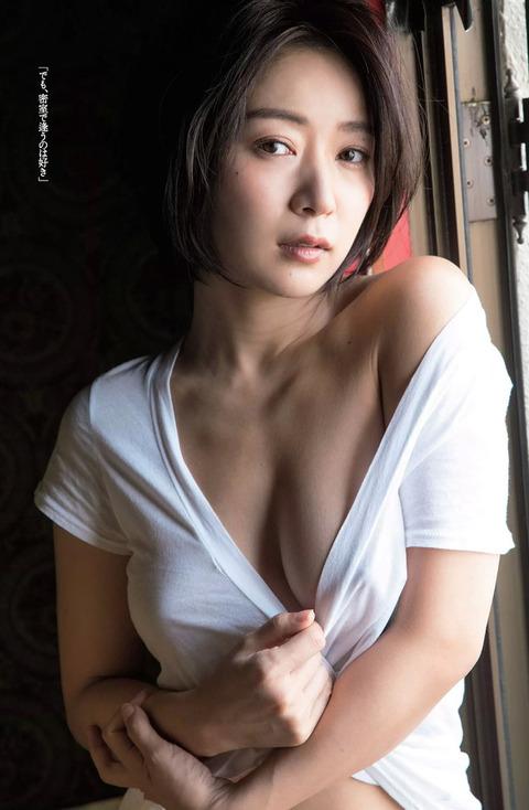 階戸瑠李 画像 013