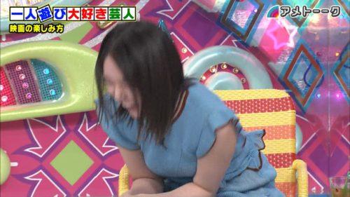 唐田えりか 画像 089