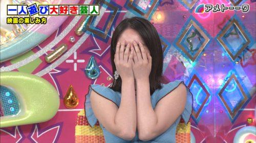 唐田えりか 画像 095
