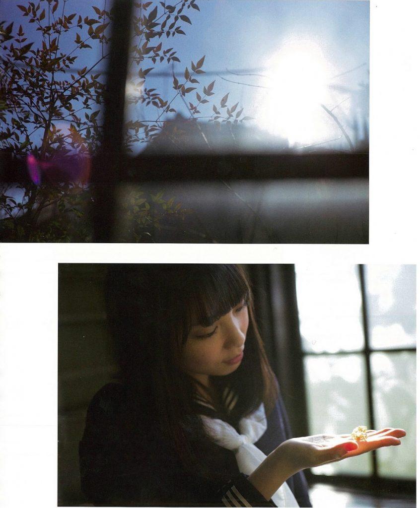 与田祐希 画像 093