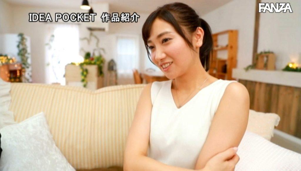 加美杏奈 画像 033