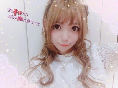 優月心菜 声優からの衝撃AVデビューエロ画像157枚!
