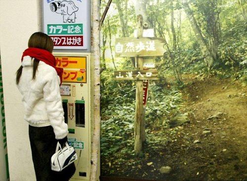 森下くるみ 画像 025