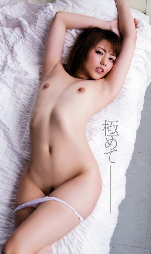 桜井あゆ 画像 005