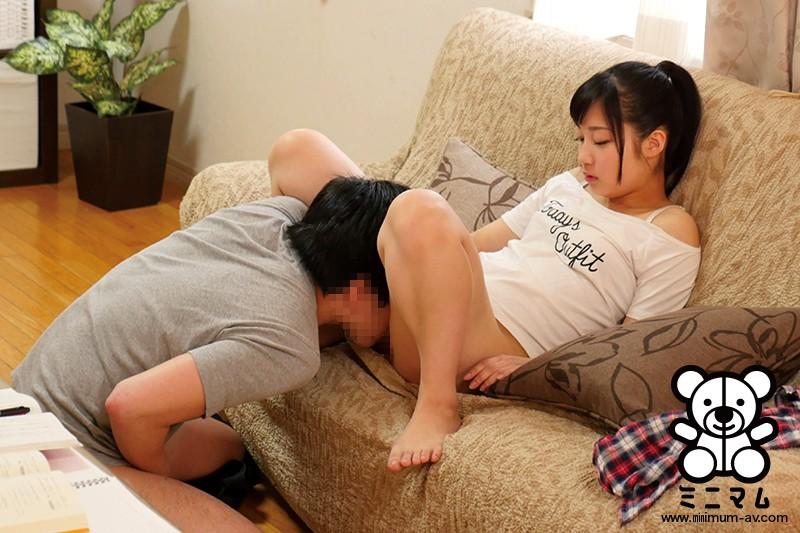 栄川乃亜 画像 177