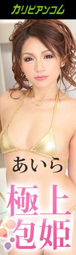 米沢瑠美 画像 081