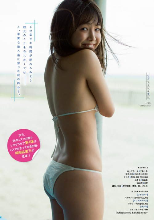寺本莉緒 画像 045