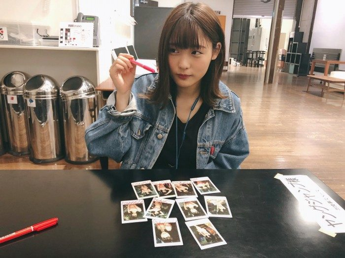 石田桃香 画像 125