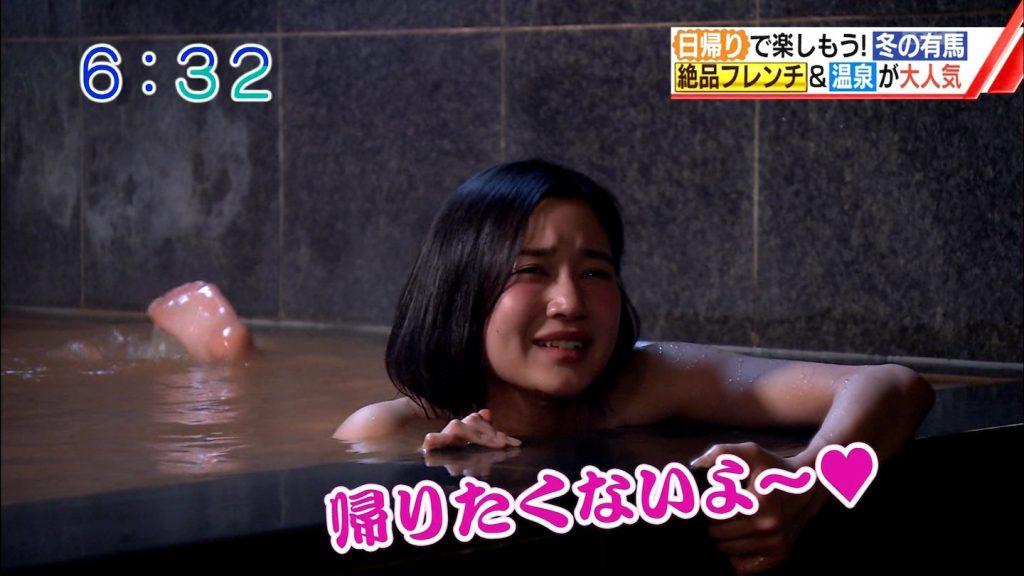 出口亜梨沙 画像 006