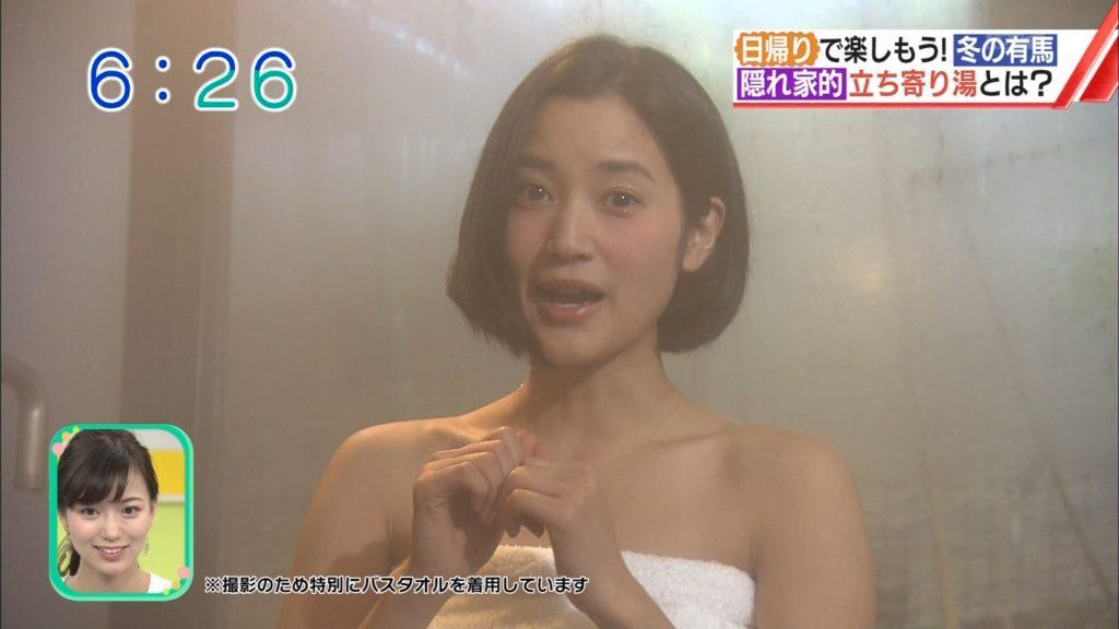 出口亜梨沙 画像 041