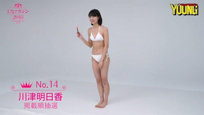 川津明日香 画像 073
