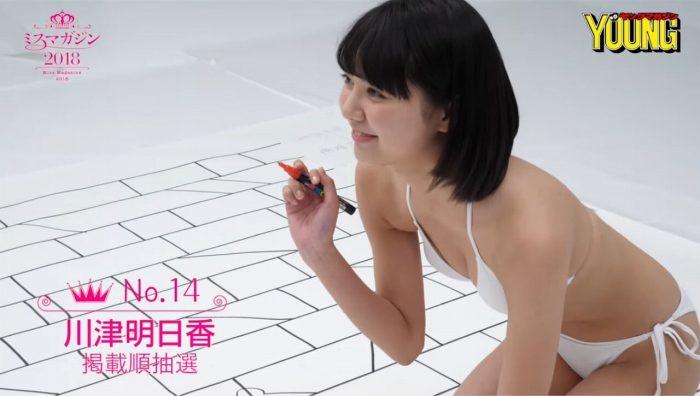 川津明日香 画像 074