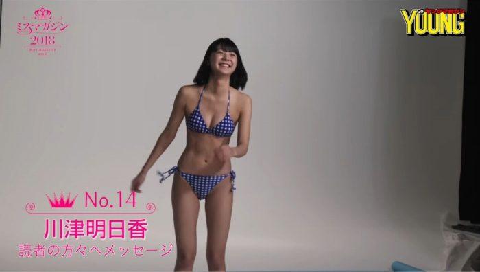 川津明日香 画像 077