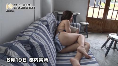 ぱんちゃん璃奈 画像 009