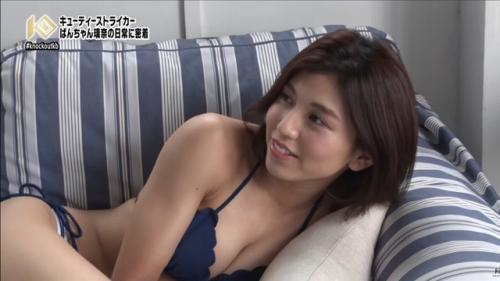 ぱんちゃん璃奈 画像 011