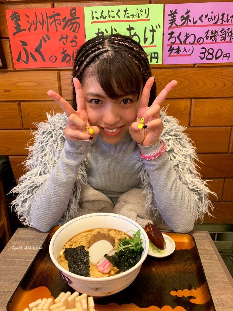 ぱんちゃん璃奈 画像 080