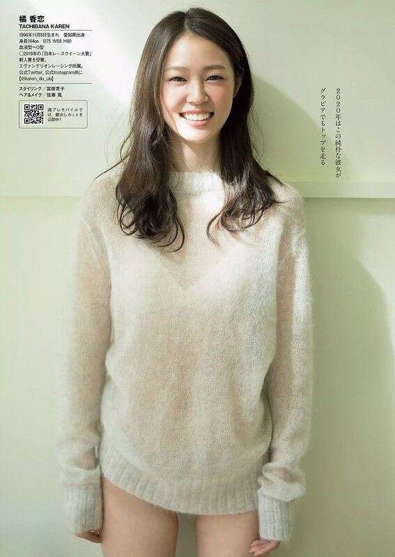 橘香恋 画像 051