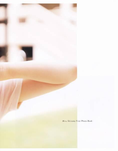 白間美瑠 画像 033